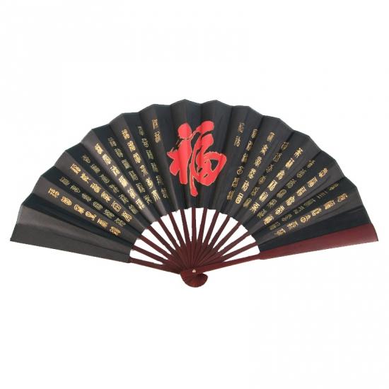 China versiering waaier 60 cm