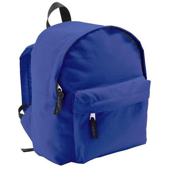 School rugzak voor kids 9 liter